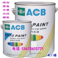 金冠牌丙烯酸金属汽车漆 纯白色家具漆木器漆 聚酯漆快干金属油