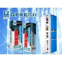 家电洗洁精冰箱消毒剂冰箱清洗剂