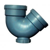 供应耐高温聚丙烯(PP)超静音管 带口存水弯