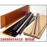 国产 进口工程材料PEI板/棒好质量