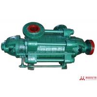 MD25-30×(3~10) 煤矿用耐磨多级离心泵