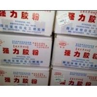 陕西有机硅防水剂,陕西外墙防水剂,明仿有机硅防水剂销售