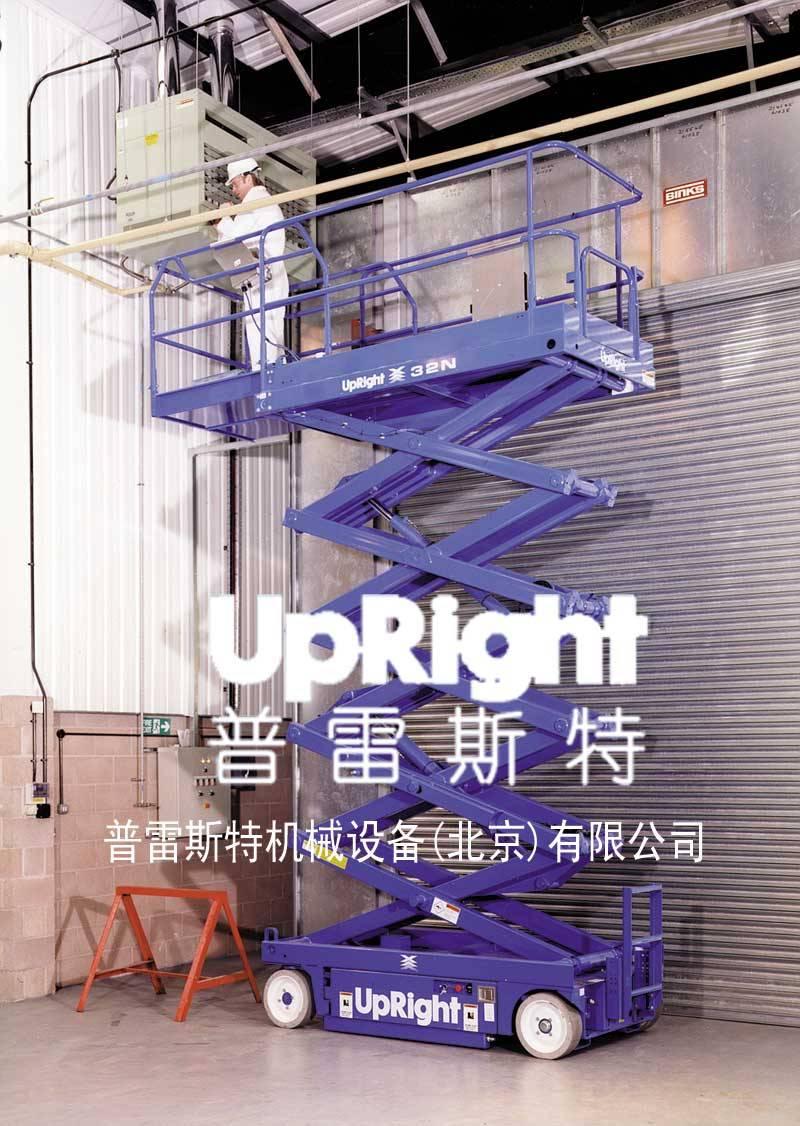 液压升降机,高空作业平台