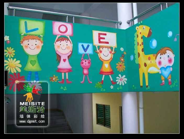 东莞幼儿园墙体手绘