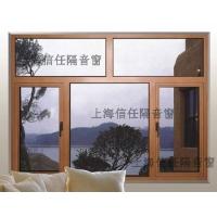 真空隔音门窗/中空隔音门窗/三层复合真空隔音门窗
