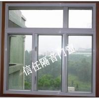 真空隔音窗,中空隔音窗,复合隔音窗