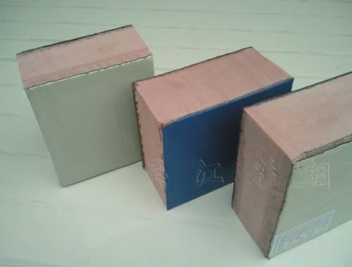 成都吴江彩钢-挤塑彩钢板
