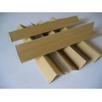 纸护角,纸包角,纸套角,护角板,护角纸