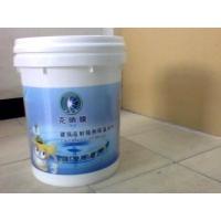 厦门20L塑料桶、厦门涂料桶、厦门化工桶 ,厦门食品桶