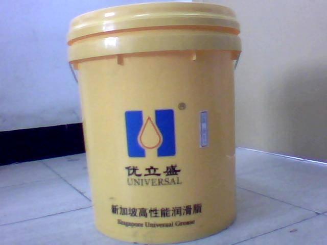 厦门化工桶,厦门涂料桶,厦门油漆桶,厦门胶水桶,厦门塑料桶