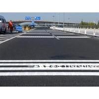 毕节大方县热熔道路标线涂料划线,赫章县停车场标线