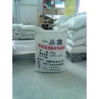 供应香港热熔道路标线涂料,国际标准道路标线涂料
