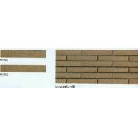 南盛陶瓷-外墙砖-劈开砖-拉毛系列5