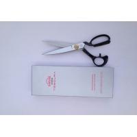 青州凯利德剪刀公司隆重推出占塑剪刀---吉龙剪刀