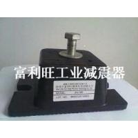 橡胶减震器 橡胶防震垫 橡胶隔振垫
