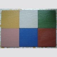 20乘20白色,粉色,灰色,蓝色,绿色,黄色广场砖