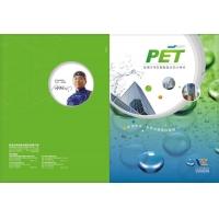 卓宝PET湿铺专用型聚酯复合防水卷材