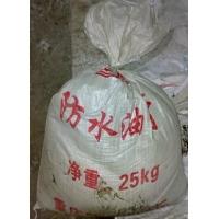 供应防水油膏