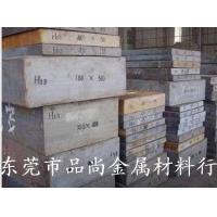 h13模具钢价格_进口热作模具钢H13 H13模具钢的化学成分 - 九正建材网