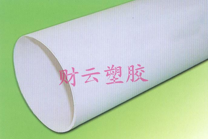 石家庄PVC排水管材管件产品图片,石家庄PVC排水管材管件产品相