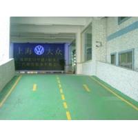 高强度环氧砂浆地坪-西安地坪涂料-无锡波涛地坪涂料