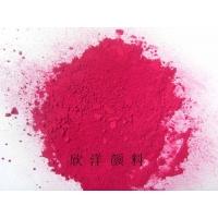 颜料红122桃红PINK E