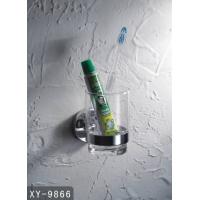 浴室挂件濑口杯架