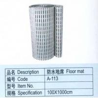南京泳池配套设备-防水地席A-113