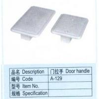 南京泳池配套设备-门拉手A-129
