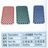 南京泳池配套设备-三小块地板胶A-105-106