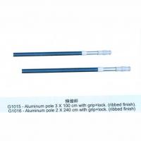 南京泳池配套设备-伸缩杆G1015 1016