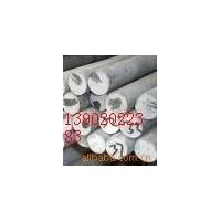 現貨供應310S不銹鋼圓鋼,耐高溫不銹鋼圓鋼,2520耐高溫