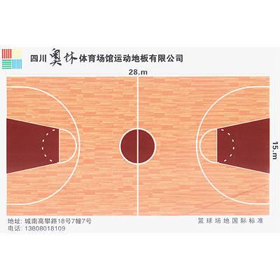 奥林运动地板-室内篮球场馆