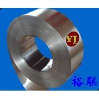 進口彈簧鋼板料C70進口德國撒斯特彈簧鋼C70彈簧鋼板材卷材