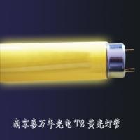 喜万年防紫外线灯管PCB厂房专用灯管,T8灯管