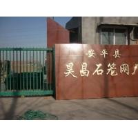 安平絲網廠家石籠網堤坡防護網,格賓網生產,昊昌石籠網廠