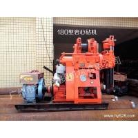 环屿180型岩心钻机 水井钻机/地质钻探机