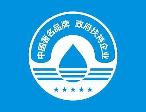 著名商标  荣誉证书 证书编号 证书名称 著名商标 生效日期 2012-03