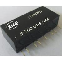 0-5V/4-20MA/0-10V转脉冲信号隔离放大器