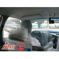 采光罩PC耐力板热成型广州韶关深圳珠海汕头耐力板PC板