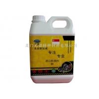 尤诺Q8瓷砖地面防滑剂地面防滑液厂家