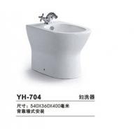 英国英皇卫浴-妇洗器YH-704