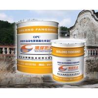 油性注浆材料/聚氨酯灌浆堵漏材料/防水堵漏材料