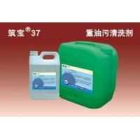 重油污清洗剂010-51665910