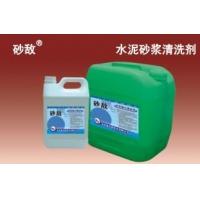 外墙瓷砖清洗剂010-51665910