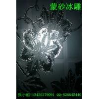 玻璃冰雕液 冰雕浓缩液(冰凌效果)冰雕池订做