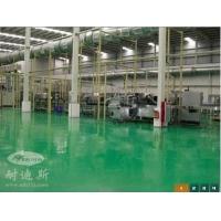 环氧树脂普通型防静电