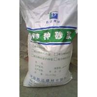 聚合物防水砂浆/聚合物防水砂浆/聚合物水泥砂浆