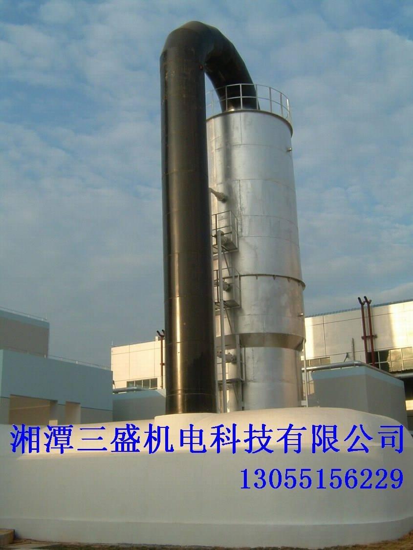 工厂罐和信号塔外观图