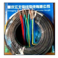 燕牌电线电缆-电线